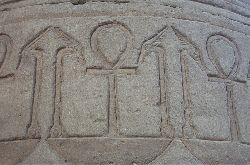 Ankh on temple wall, Egypt